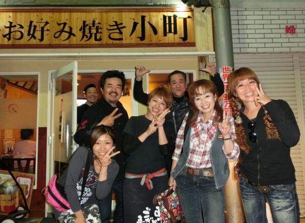 003_convert_20120520133253.jpg