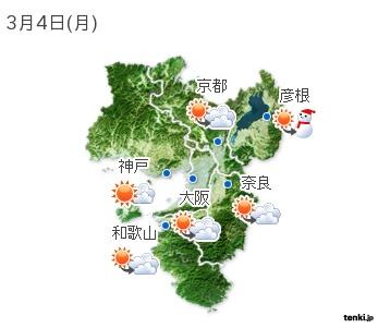 area_6_forecast_1.jpg