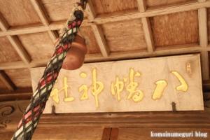 三国神社(福井県坂井市三国町山王)76