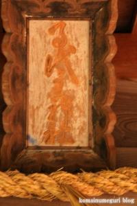 三国神社(福井県坂井市三国町山王)57