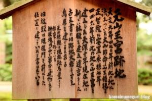 三国神社(福井県坂井市三国町山王)106