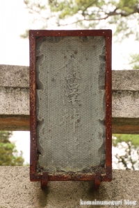 金沢神社(石川県金沢市兼六町)2