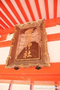 金沢神社(石川県金沢市兼六町)5