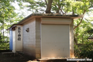 北加瀬熊野神社(川崎市幸区北加瀬)10