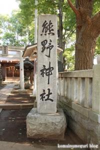北加瀬熊野神社(川崎市幸区北加瀬)2