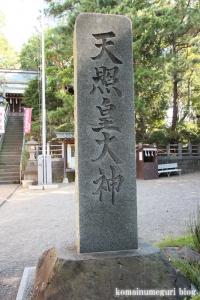 天照皇大神(川崎市幸区南加瀬)3