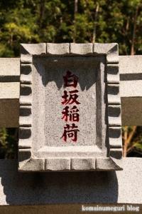 白坂神社(横浜市港北区高田東)3