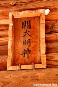 関神社(川崎市中原区上小田中)7