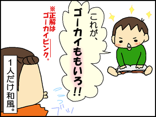 130128-3.png