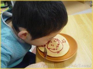 pancake3.jpg