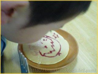 pancake4.jpg