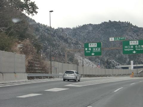 八ヶ岳への道