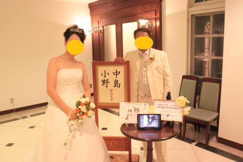 2012_08_31_7307_convert_20120903071941.jpg