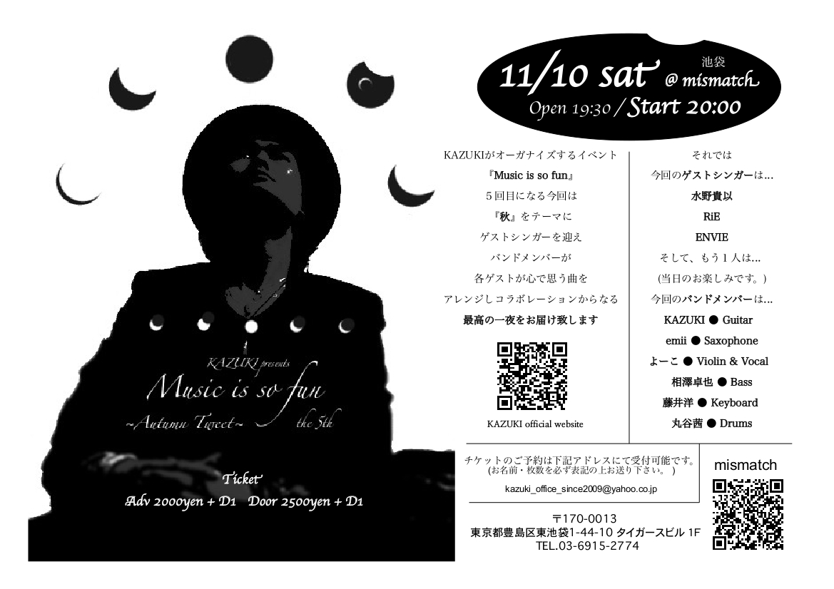 Music is so fun the5 flyer のコピー