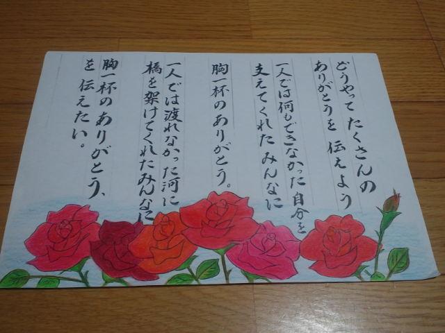 moblog_51e3b0e3.jpg