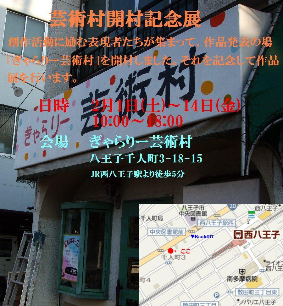 2014-01-31-f-007.jpg