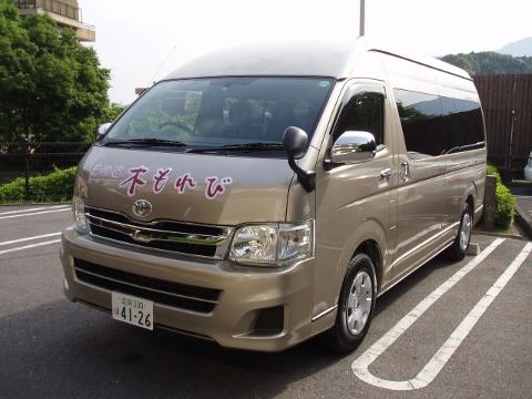 P1010003 (480x360)