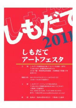 縺励b縺?縺ヲ_convert_20110926000516