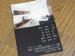 a-RIMG2194.jpg