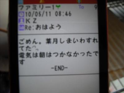 v-DSCF4296.jpg