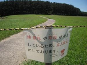 20110711-10.jpg