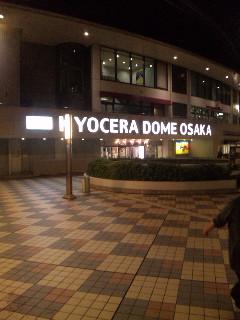 帰りの京セラドーム