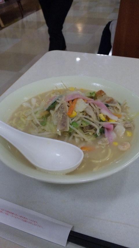 麺1.5玉