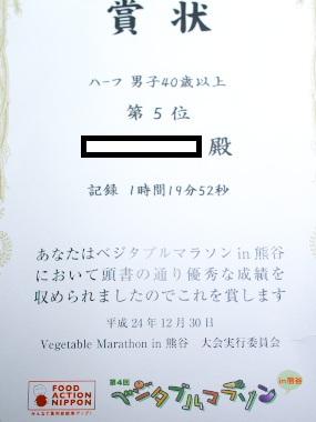 R0019744.jpg