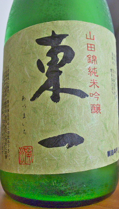 sake-R0014221.jpg