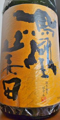 sake-R0014223.jpg