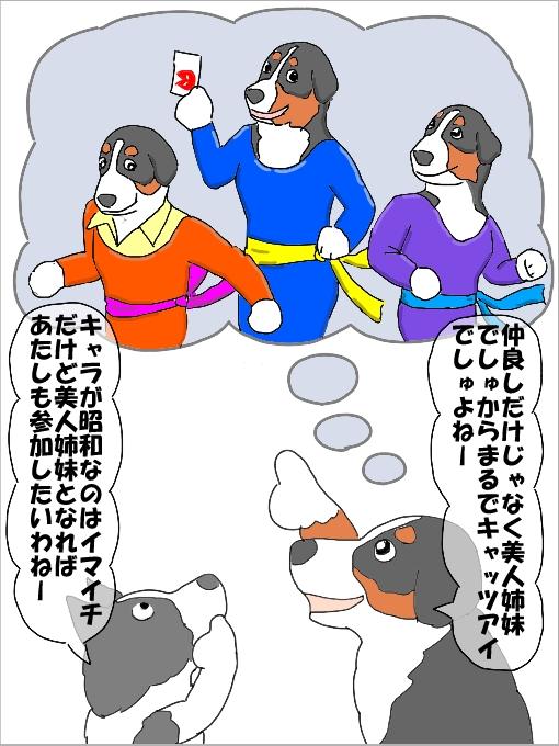 20101214-02.jpg