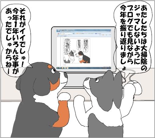 20101231-04.jpg