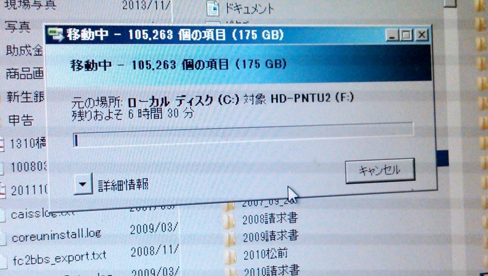 20131127193820-718.jpg