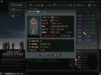 20100823kiroku.jpg