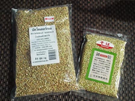 雑穀そば米