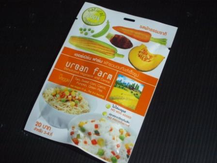 雑穀veggie1