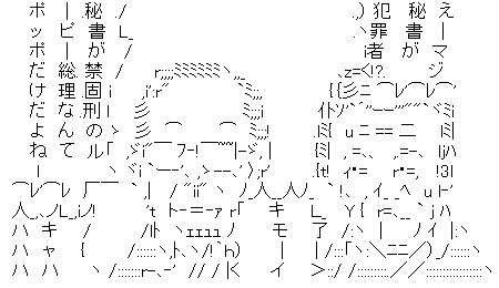 麻生と福田