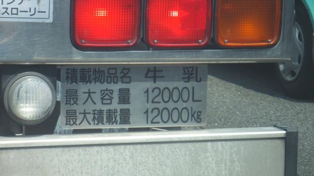 DSCF4707_convert_20120810132801.jpg