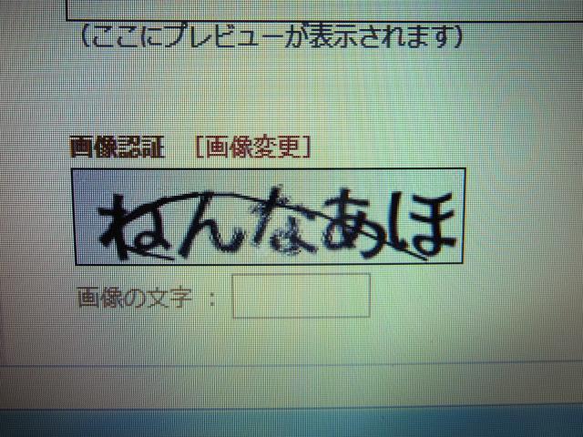 DSCF8339_convert_20141019150836.jpg