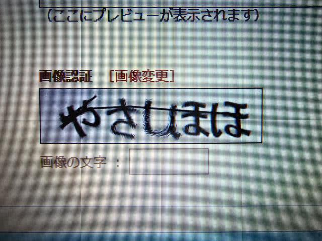 DSCF8340_convert_20141019150857.jpg