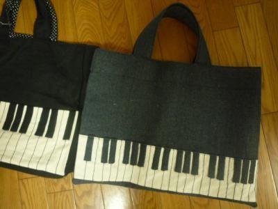 ピアノかばん