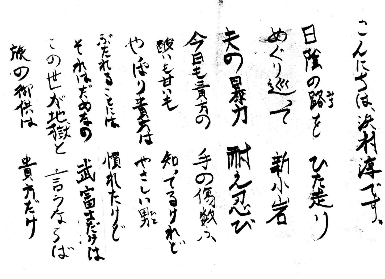 hamamura01.jpg