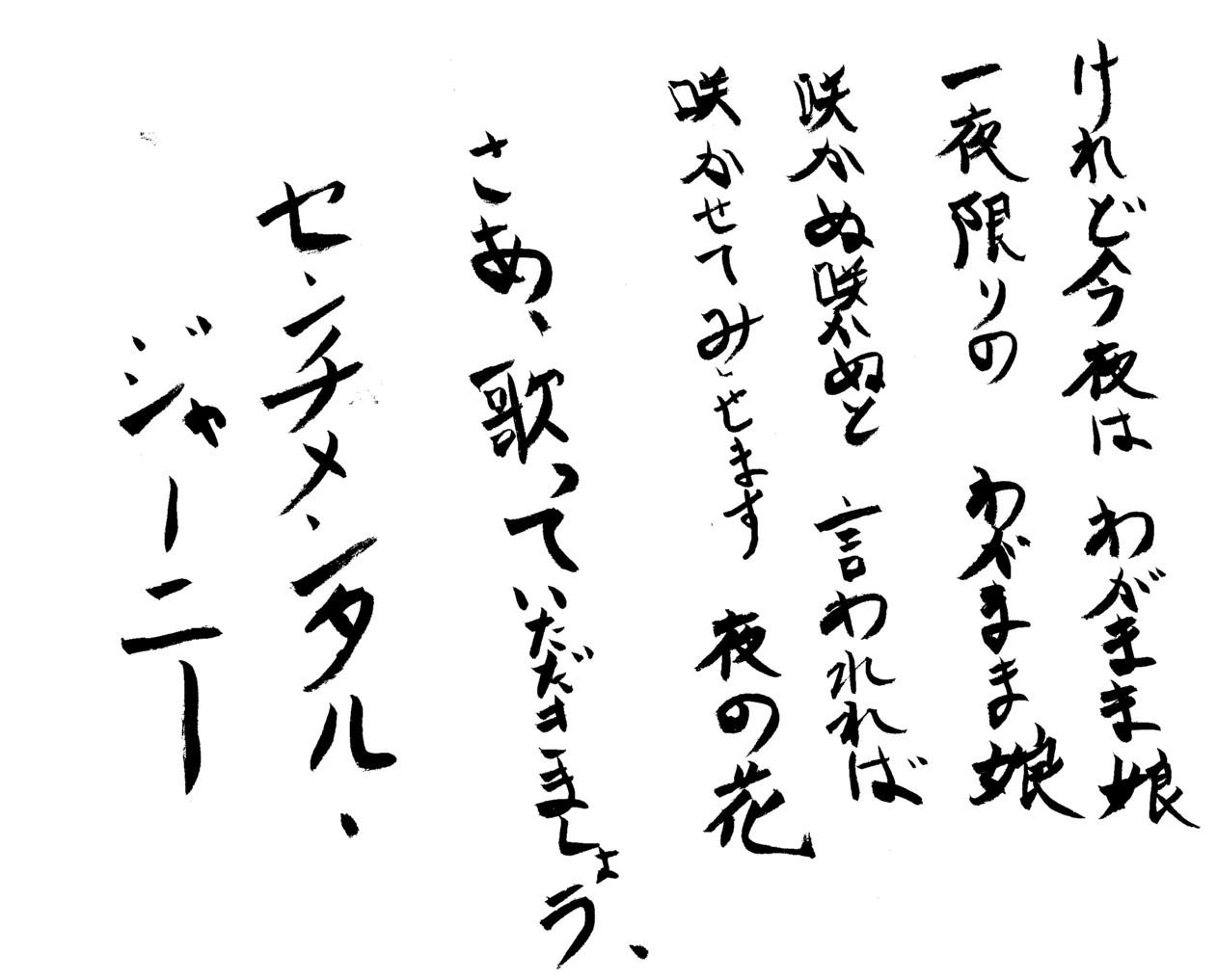 hamamura02.jpg