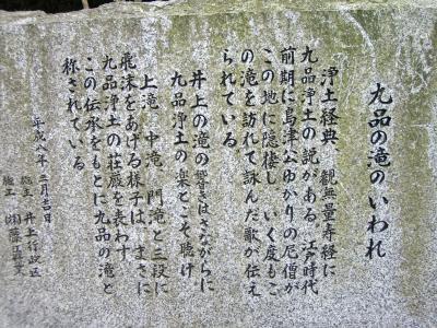・抵シ撰シ撰シ假シ趣シ第怦・呈律+092_convert_20110325213106