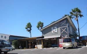 shiomaneki.jpg