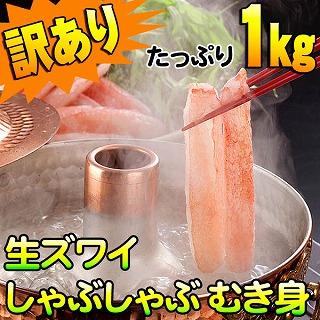 zuwasya091128-04.jpg