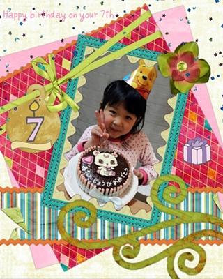 桃7歳ケーキ