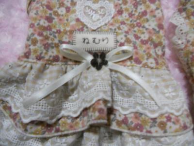 buro8_20110314000151.jpg