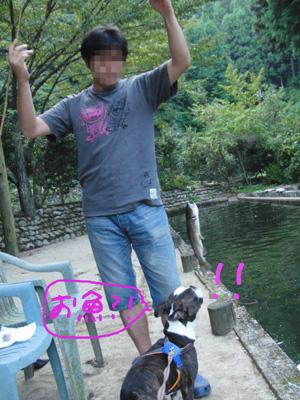 100924_6.jpg