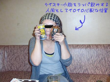 100925_1.jpg